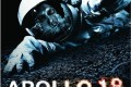 apollo-18-dvd-1