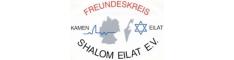 Freundeskreis Schalom Eilat