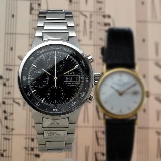 ed96c4e0 Her finner du alt du trenger å vite om kronografer | Eksklusive klokker