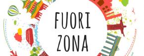 Fuorizona #13: opportunità occasioni e curiosità oltreconfine