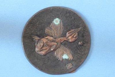 mg-cuckoospite2.jpg
