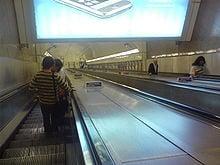 پله برقی