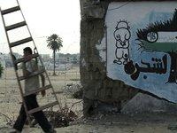 Bildspel, About Gaza