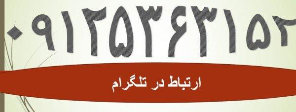 جایگاه 125 - شبکه نقاشان تهران