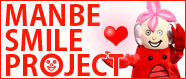 MANBE SMILE PROJECT