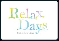 NAKANOSHIMA Relax days