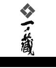 [宮城県] 一ノ蔵