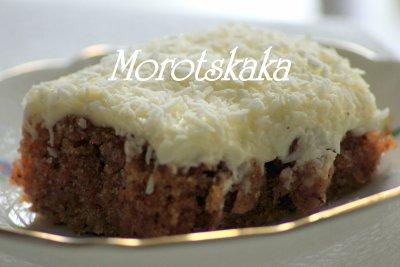 Recept på Morotskaka
