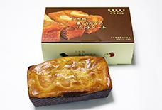 栗とりんごのパウンドケーキ