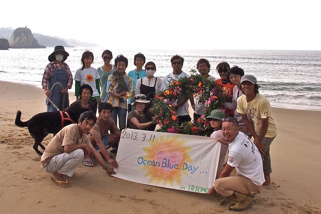 OCEAN BLUE DAY 開催のお願い!
