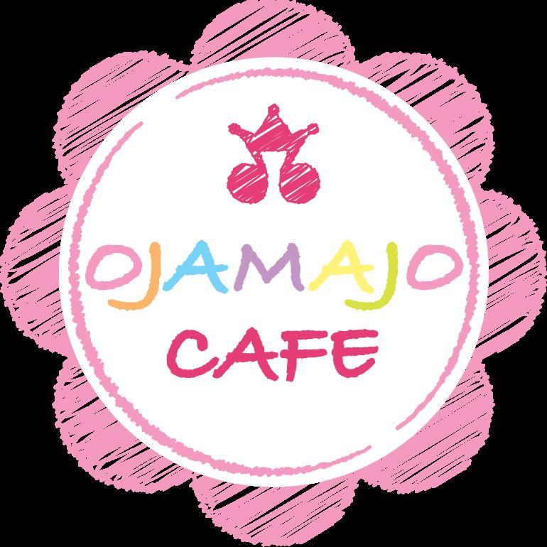 おジャマーホカフェ2017カフェ