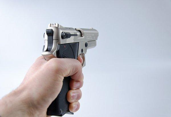 dejtingsajt för pistol ägare Dating dancingonourown