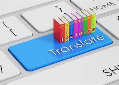 مراحل و هزینه ترجمه کتاب به صورت تخصصی و عمومی