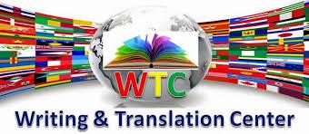 ترجمه مقاله |ترجمه انواع مقاله تخصصی و عمومی پزشکی و سایر رشته ها