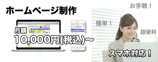 top-homepage