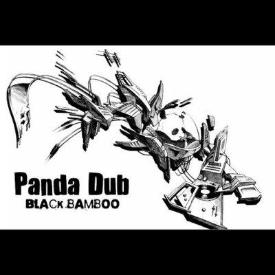 /panda-dub-black-bamboo.jpg
