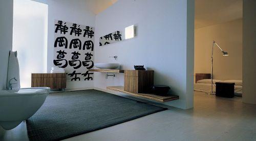 badrum i japansk stil