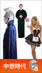 中世風 コスプレ衣装