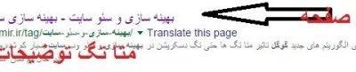 مشاور املاک در تهران