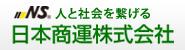日本商運株式会社