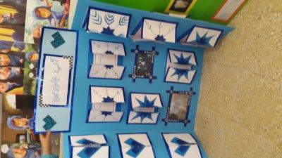طرح جابر کلاس اول - دوم - سوم - چهارم - پنجم - ششم ابتدایی