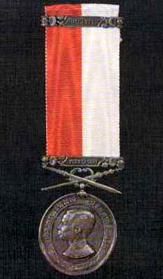 /dushdi-mala-medal-for-distinguished-services-in-military-affair.jpg