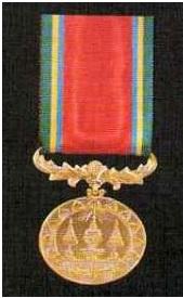 /pushpa-mala-medal.jpg