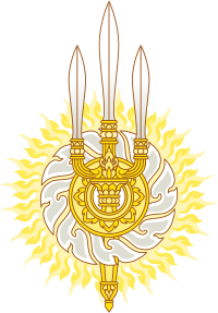 /200px-emblem_of_the_house_of_chakri_svg.png