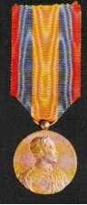/the-prabas-mala-medal.png