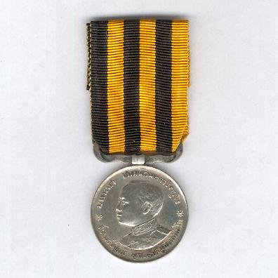 /king-rama-vi-coronation-medal.jpg