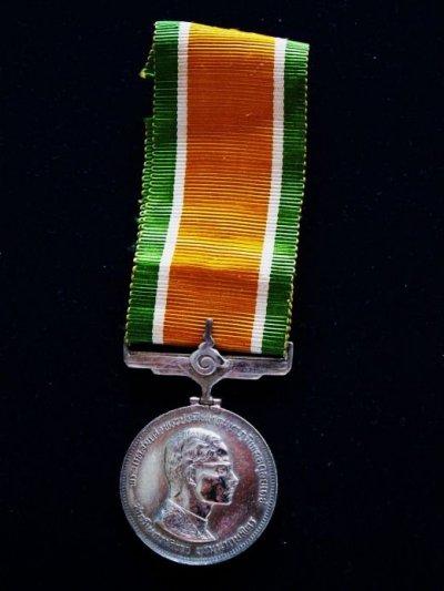 /silver-jubilee-medal-king-rama-ix.jpg
