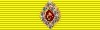 /order_of_the_royal_house_of_chakri_thailand_ribbon2.jpg