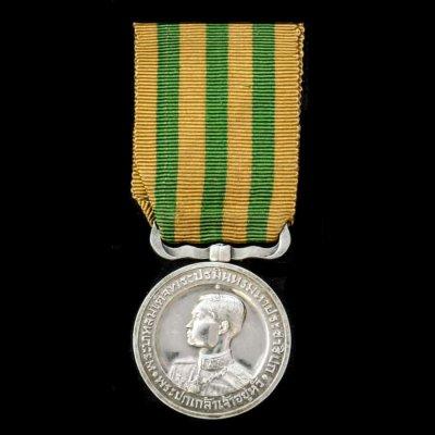 /king-rama-vii-coronation-medal.jpg