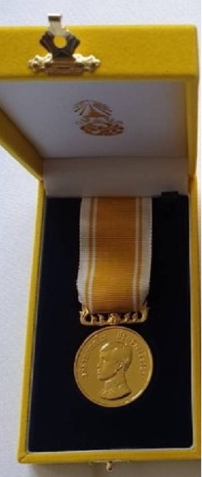 /the-rajaruchi-medal-gold.jpg