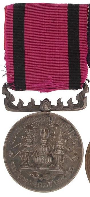 /war-medal-fram.jpg