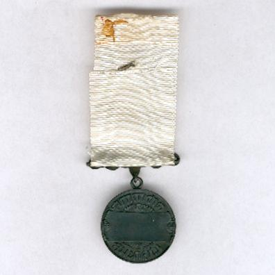 /third-class-bronze-medal-of-red-cross-medal-of-appreciation-fransida.jpg