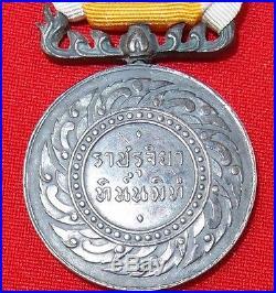 /king-bhumibol-adulyadejs-rajaruchi-medal-baksida.jpg