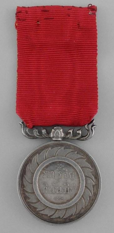 /king-chulalongkorns-rajaruchi-medal-fransida.jpg