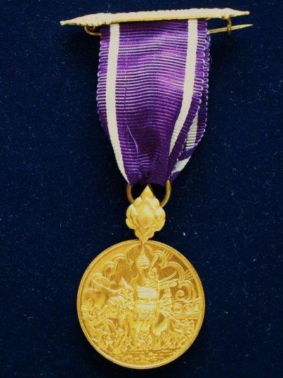 /boarder-service-medal.jpg