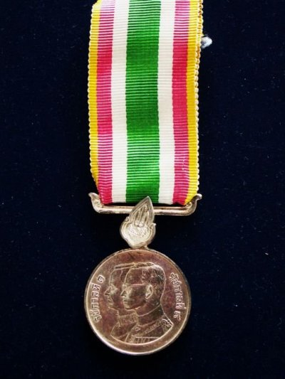 /commemorative-medal-on-the-occasion-of-the-rattanankosin-bicentennal.jpg