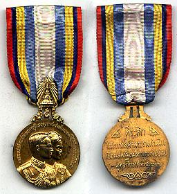 /visit_medal.jpg
