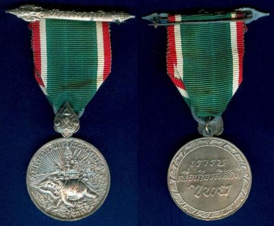 /victory-medal-wwii.jpg