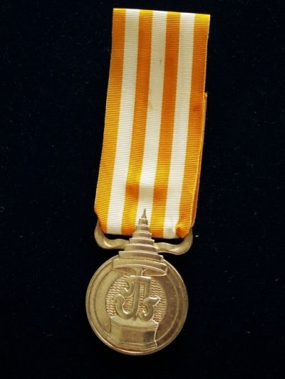/the-coronation-medal-silver-rama-ix.jpg