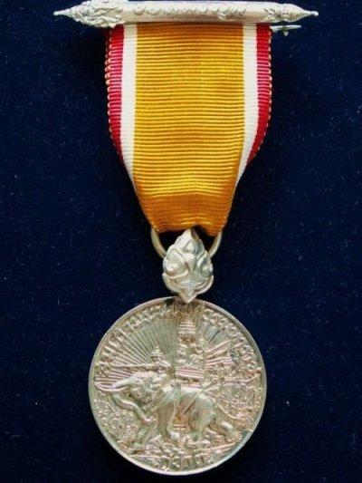 /bravery-medal-for-vietnam.jpg