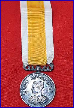 /king-bhumibol-adulyadejs-rajaruchi-medal-framsida.jpg