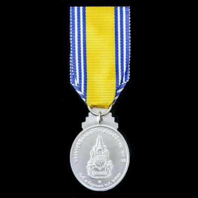 /commemorative-medal-on-the-occasion-of-the-60th-anniversary-of-the-accession-to-the-throne-of-h-m-king-bhumibol-adulyade.jpg