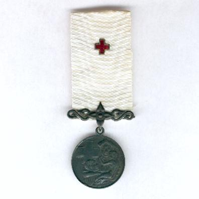/third-class-bronze-medal-of-red-cross-medal-of-appreciation-atsida.jpg