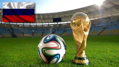 /fotbolls-vm.jpg