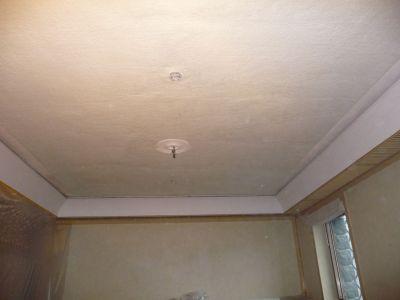 s-e-pankin-kattoa-eristettyna.jpg