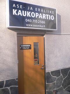 Ase- ja Eräliike Kaukopartio - Tampereentie 1, Kangasala